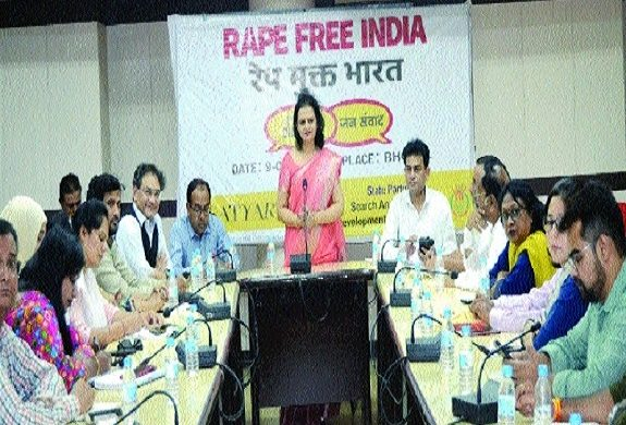 Rape Free India campaign starts in State