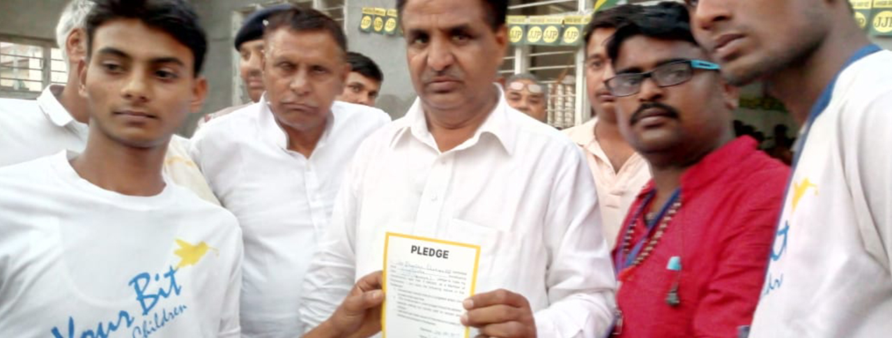rape free india 4 Rape Free India