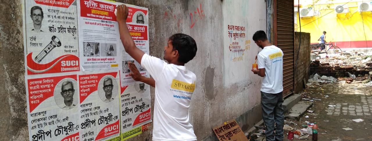 rape free india 5 Rape Free India
