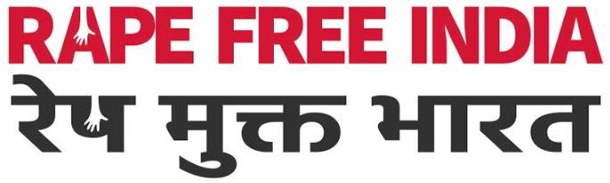 Rape Free India
