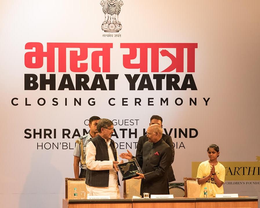 bharat yatra 1 Campaigns2