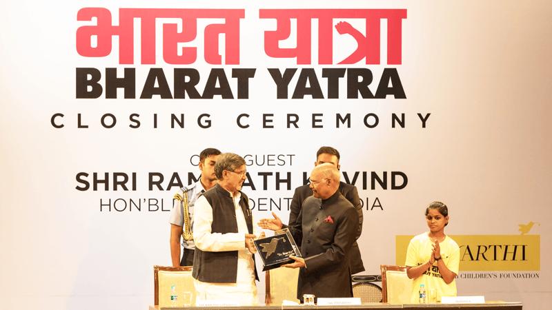bharat yatra 11 Gallery