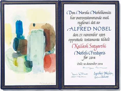 satyarthi diploma