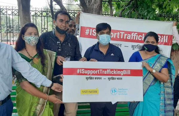 1. MP Ram kripal Yadav Patliputra Fight Against Trafficking