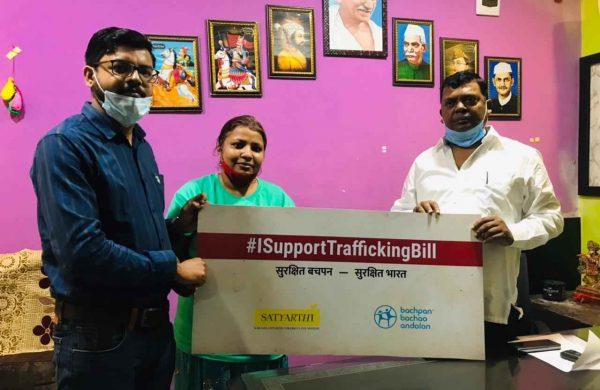 13. MP Chandraprakash Choudhary Giridih Fight Against Trafficking