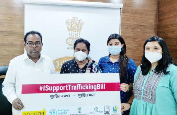 17. Shri Ramulu MP Nagarkunool Telangana Fight Against Trafficking