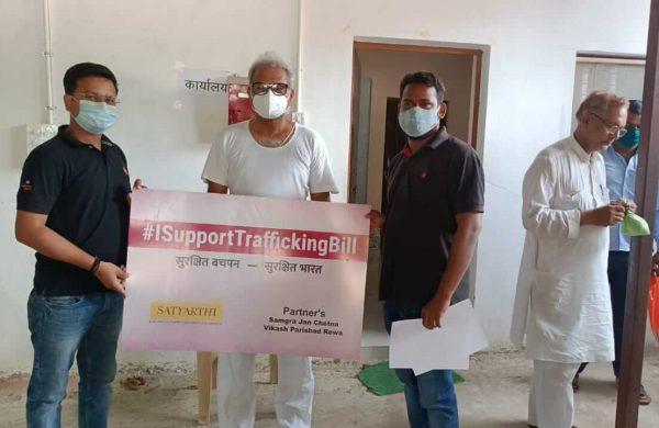 20. MP Sh Janardan Mishra Rewa MP Fight Against Trafficking