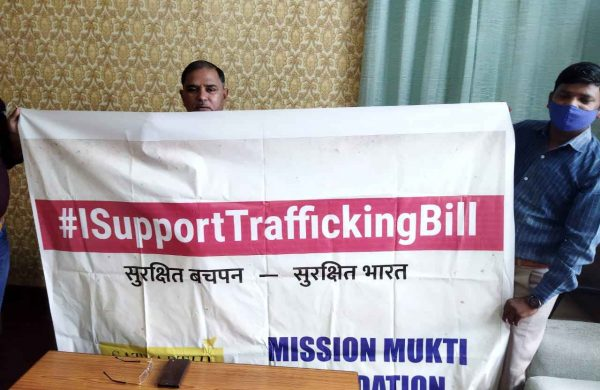 21 MP Vijay Kumar Manjhi JDU comes in support for Anti Trafficking Bill ahead of parliament session Fight Against Trafficking