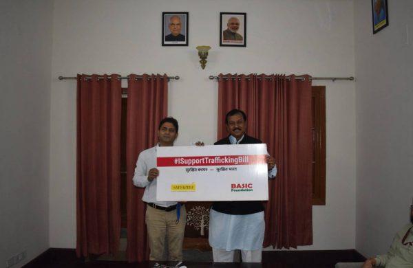 22 MP Vijay Baghel BJP Durg Chhattisgarh extends his support for Anti Trafficking bill ISupportTraffickingbill Fight Against Trafficking
