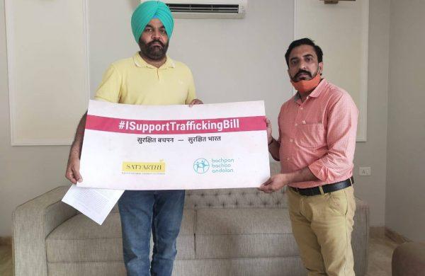 24 MP Gurjeet Singh Aujla Amritsar Punjab Fight Against Trafficking