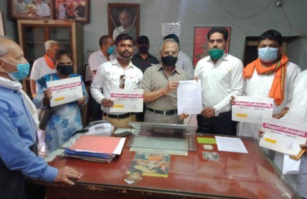 4.MP Vivek Narayan Shejwalkar Gwalior Fight Against Trafficking