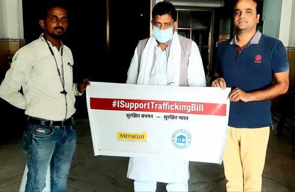 5.MP Girdhari Yadav Banka Fight Against Trafficking