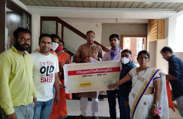 6 MP Sudhir Ramchandra Gupta Mandsaur Madhya Pradesh extends support for Anti Trafficking Bill Fight Against Trafficking