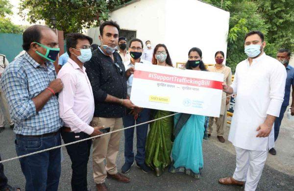 6.Tejaswi Yadav Patna Fight Against Trafficking