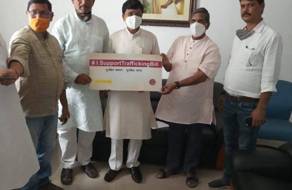 9 MP Shri Sudarshan Bhagat Lohardaga Jharkhand Fight Against Trafficking