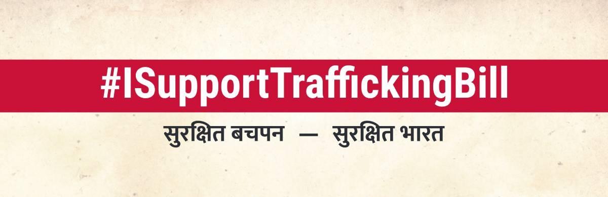 Trafficking Bill Fight Against Trafficking