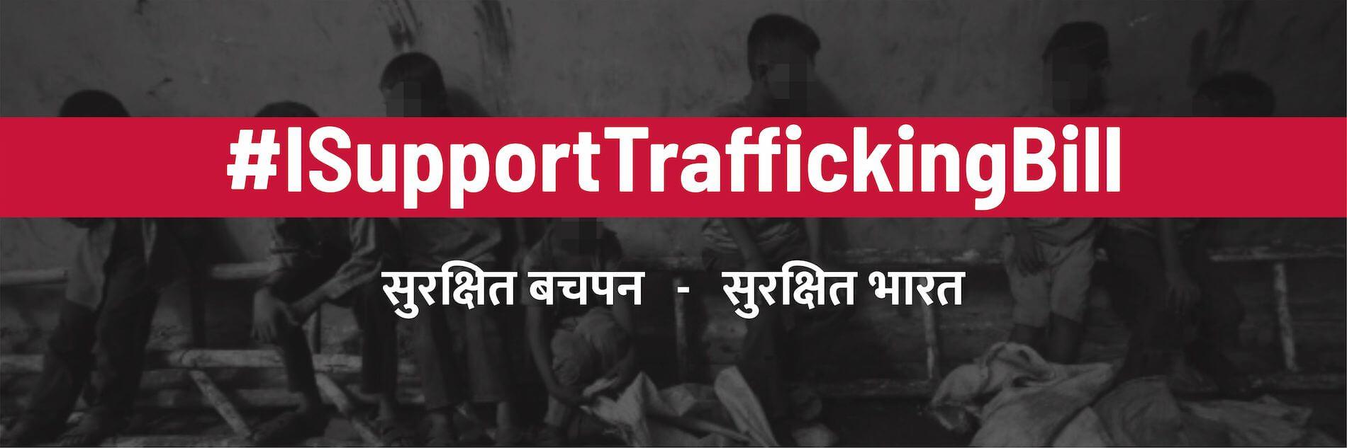 Kailash Satyarthi Children foundation support trafficking bill